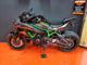 2020 Kawasaki ZH2 Motorcycle