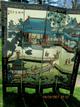 Oriental Screen - 4 Panel