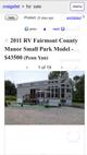 Small park model home
