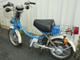 1980 Yamaha QT50