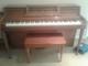 Little Dee Piano